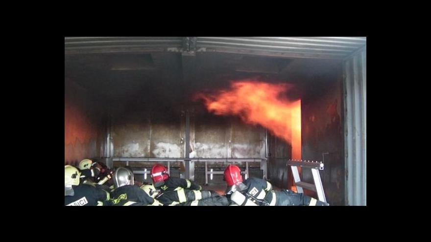 Video Centrum pro hasiče Zlínského kraje