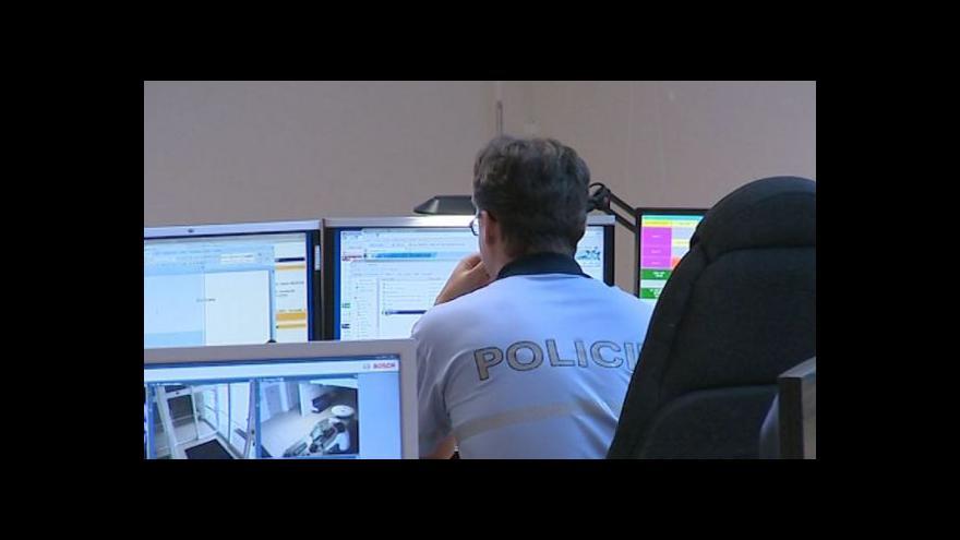 Video Vstup Gabriely Sluštíkové z nové policejní centrály