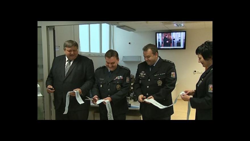 Video O nové centrále hovoří František Habada z Policejního prezidia ČR