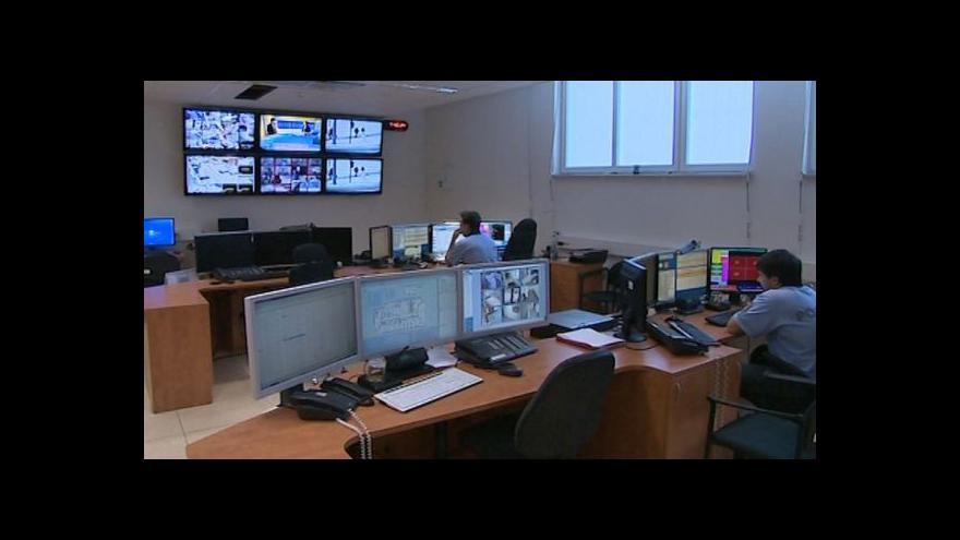 Video Téma nového operačního střediska v UvR