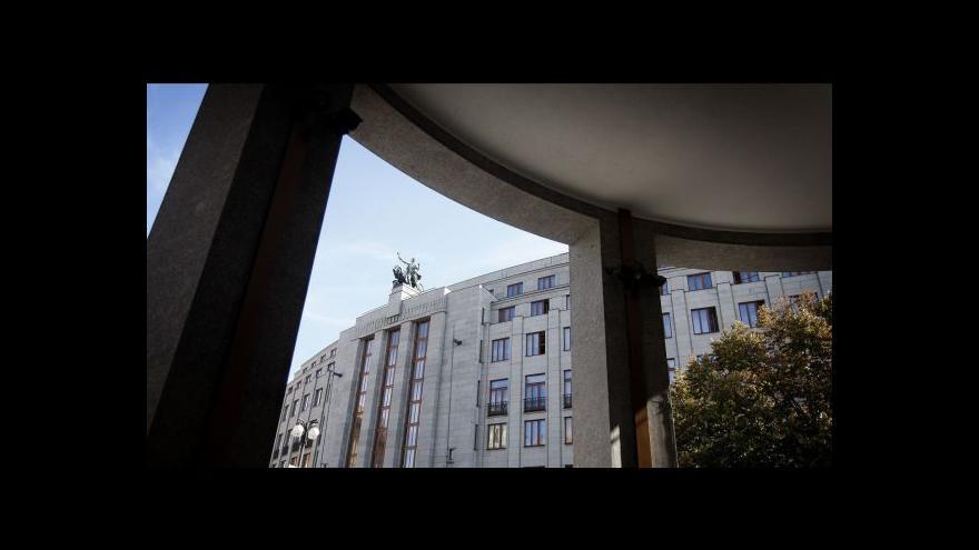 Video Měnová politika ČNB tématem Událostí