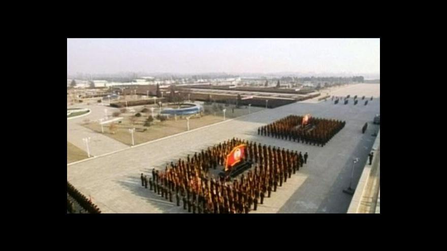 Video Druhé výročí smrti Kim Čong-ila