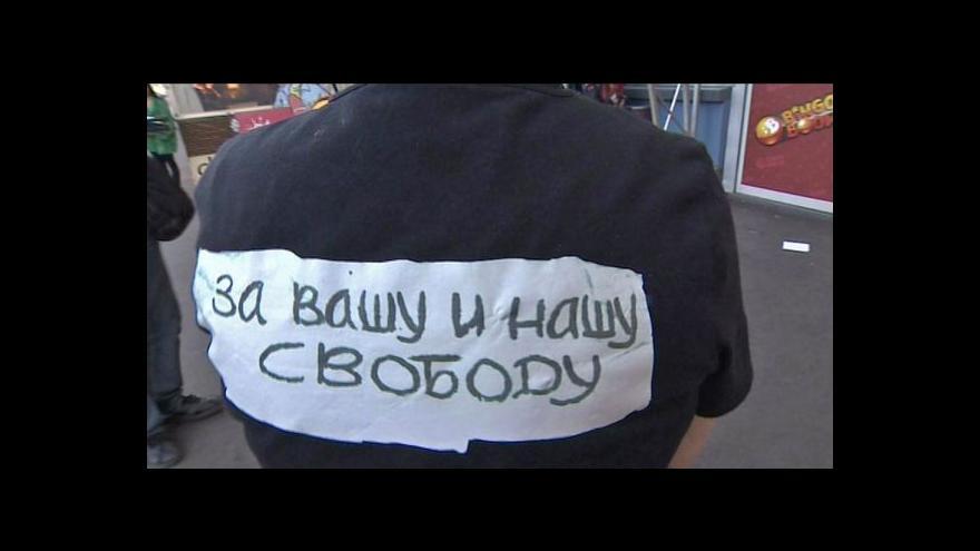 Video Zemřela Natalija Gorbaněvská