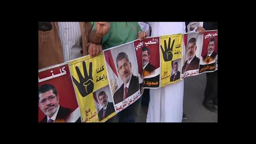 Video Egypt zpřísnil pravidla pro pořádání demonstrací