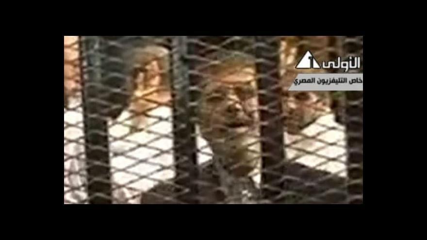 Video Události: Soud s Mursím začal a hned zase skončil
