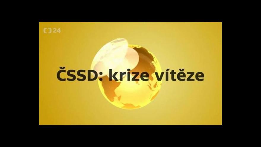 Video Lubomír Zaorálek k situaci v ČSSD