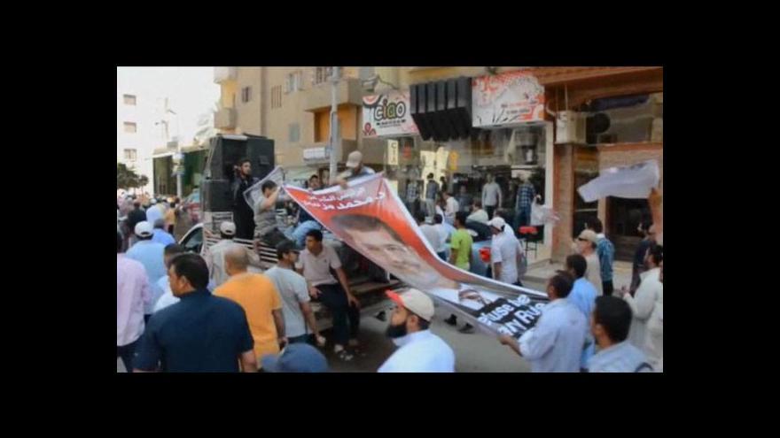 Video Odpůrci i příznivci Mursího vyjdou do ulic
