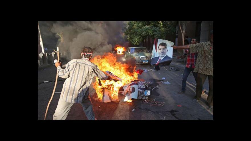 Video Velitel egyptské armády svolává na pátek masivní demonstrace
