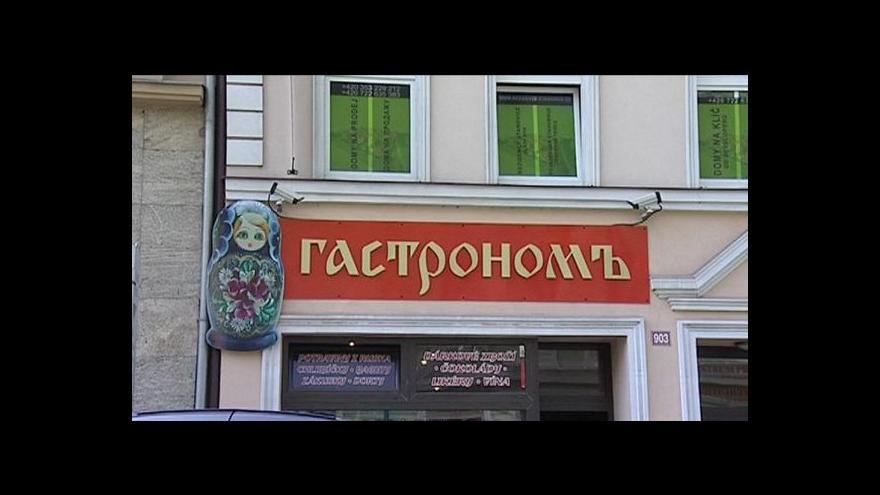 Video Německé nápisy v Karlových Varech