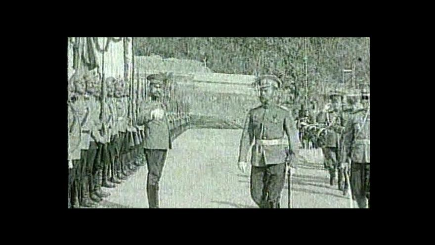 Video Před 95 lety zemřel poslední ruský car Mikuláš II.