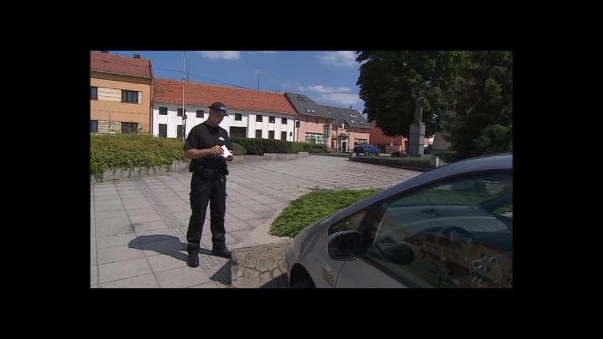 Video Strážník Ivan Gibala popisuje svoji práci