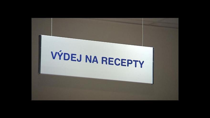 Video Podvod s recepty v kyjovské nemocnici
