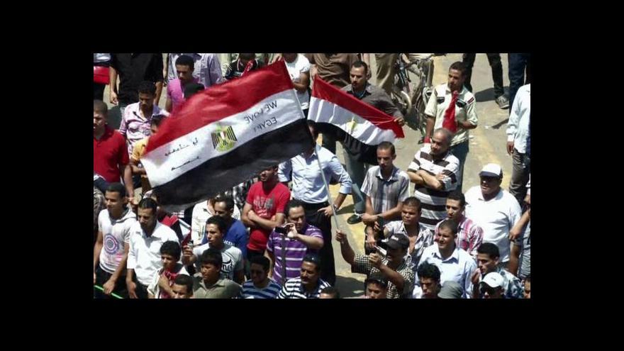 Video Správu Egypta přebírá vláda technokratů
