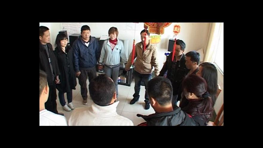 Video Čína má problémy s drogami