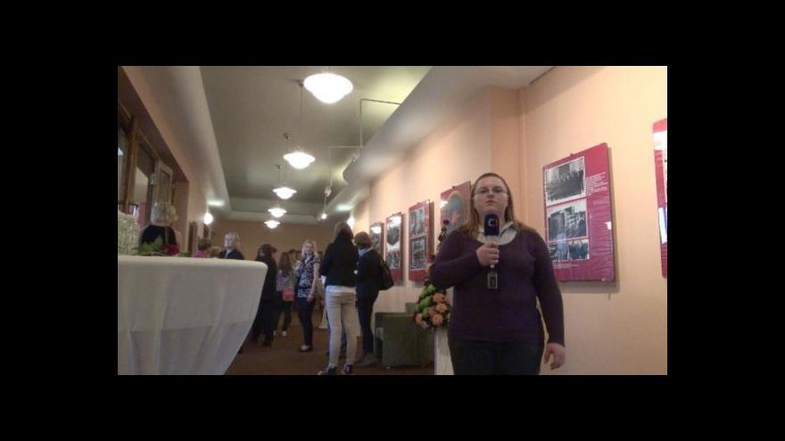 Video Předávání grantů TPCA