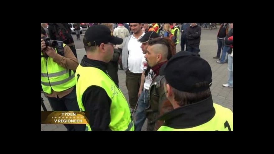 Video Rozhovor s koordinátorem antikonfliktních týmů Martinem Koryčanským