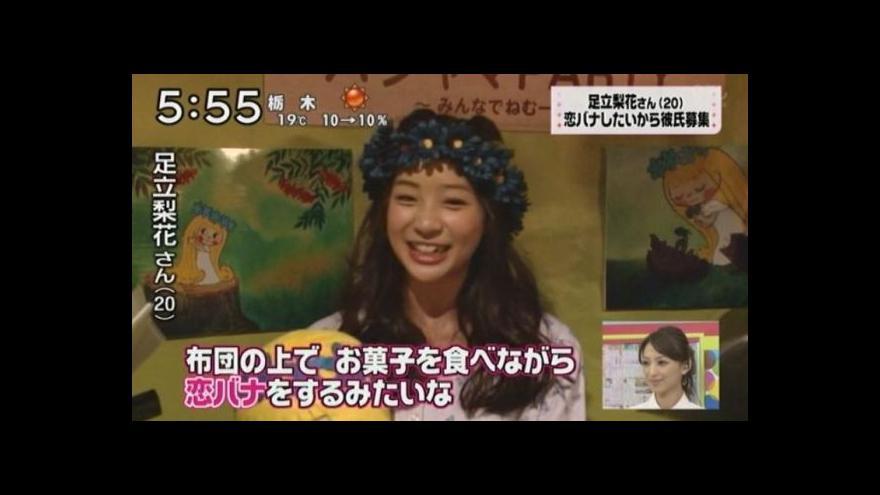 Video Večerníček o víle Amálce dobyl Japonsko