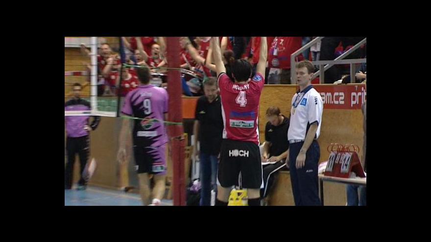 Video Sestřih rozhodujícího volejbalového utkání Příbram - České Budějovice