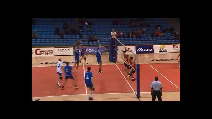 Video Sestřih utkání Zlín - Ostrava
