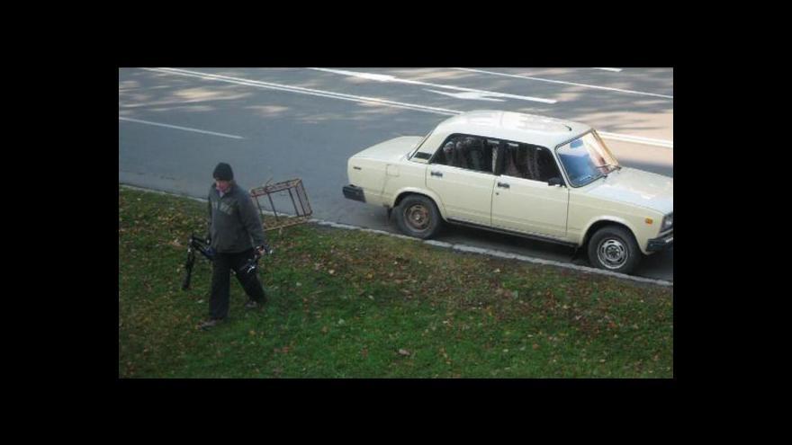 Video GIBS vyšetřuje okolnosti frenštátských výbuchů