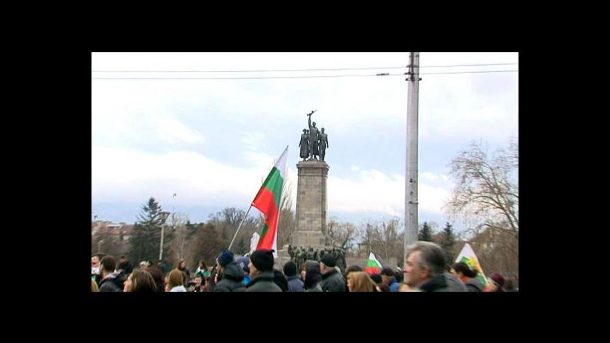 Video Vstup a reportáž Václava Černohorského