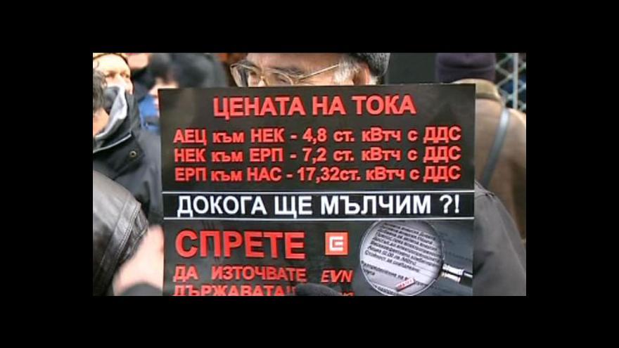 Video V Bulharsku pokračují protesty proti drahé elektřině