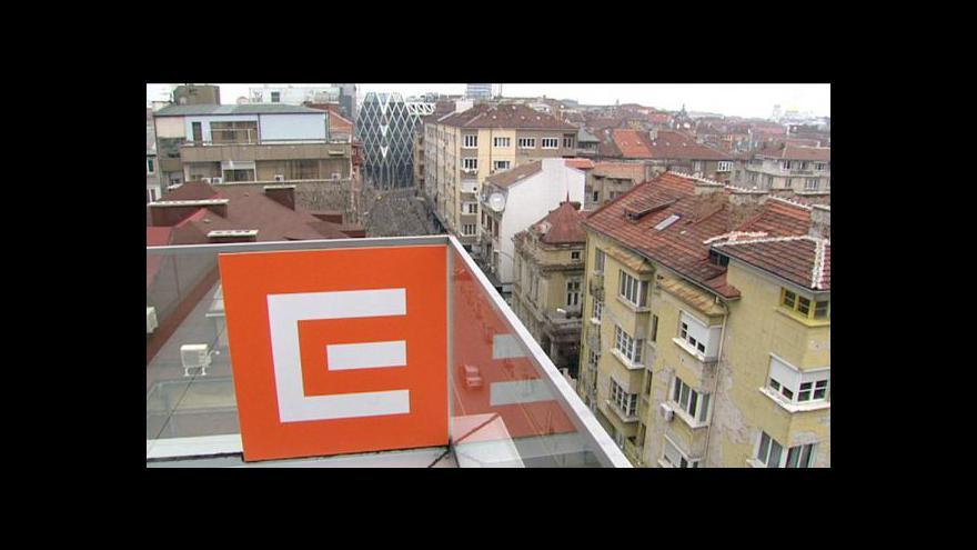 Video Problémy ČEZu v Bulharsku