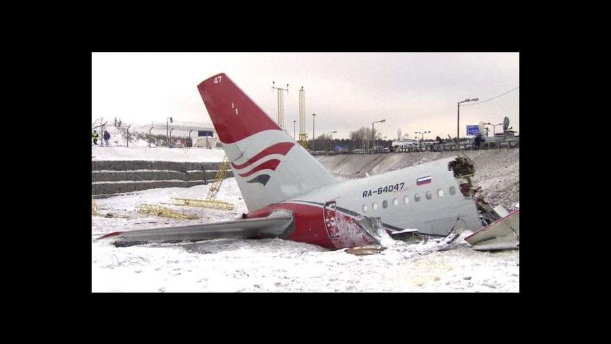 Video Události o nehodě v Moskvě