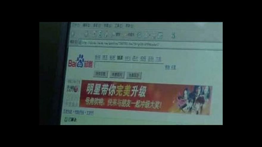 Video Čína zpřísňuje pravidla pro kontrolu internetu