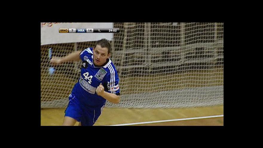 Video Sestřih utkání KP Brno - Hranice