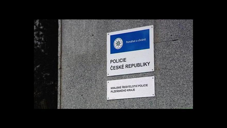 Video Dva policisty z krajského ředitelství zatkla inspekce