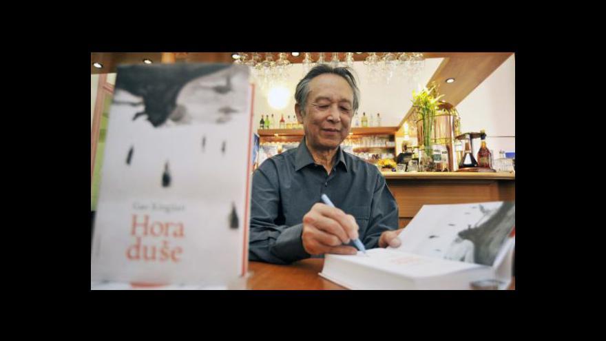 Video Reportáž Petry Křížkové o Gaovi Xingjianovi