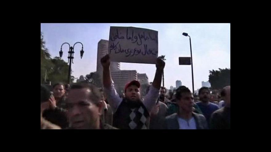 Video Egyptský prezident Mursí vyhlásil amnestii