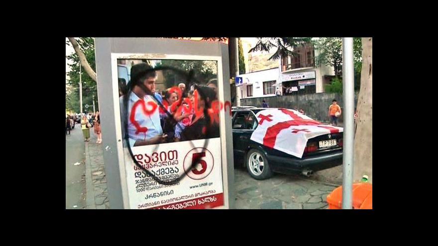 Video Mučení vězňů v Gruzii