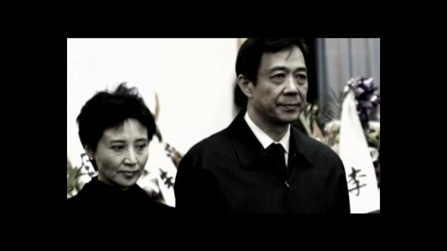 Video Čína: Verdikt nad manželkou Po Si-laje