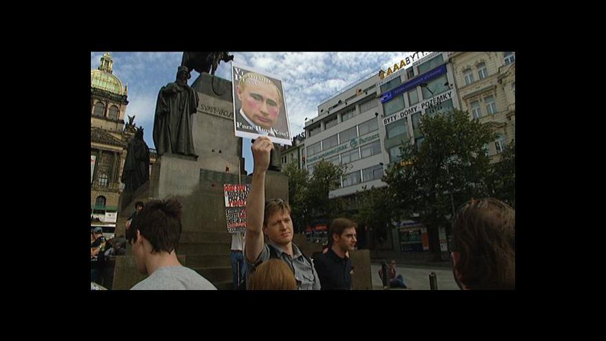 Video Reakce na rozsudek v České republice