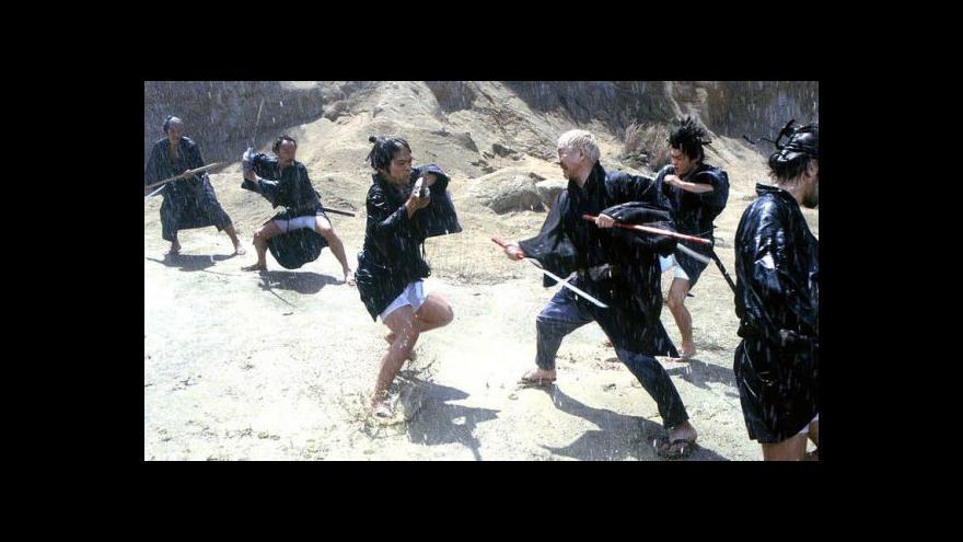Video Ukázka z filmu Zatóiči