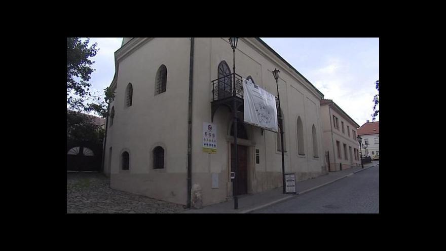 Video Muzeum Boskovice