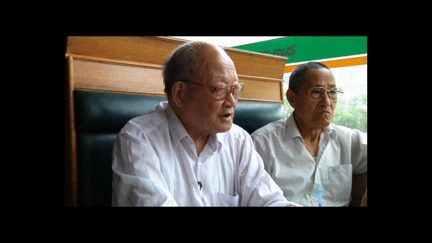 Video Výročí masakru na náměstí Nebeského klidu