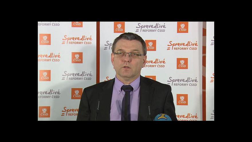 Video TK ČSSD k čerpání fondů z EU