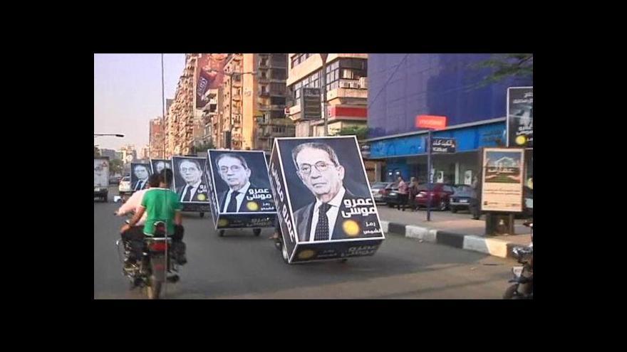 Video Prezidentské volby v Egyptě odstartovaly