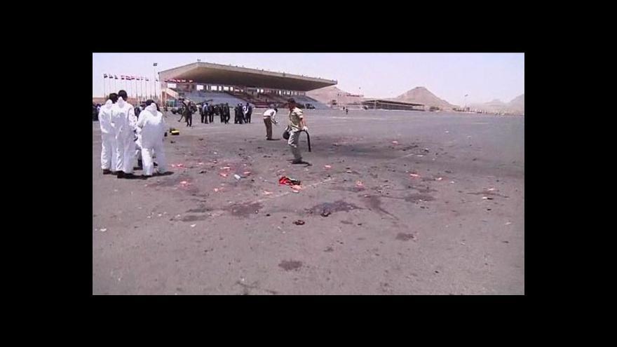 Video Největší atentát v dějinách Jemenu