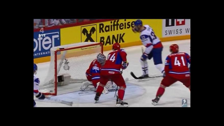 Video Chárův druhý gól ve finále