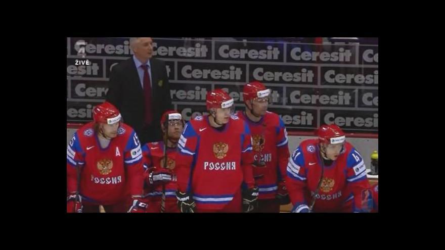 Video Širokovův gól na 6:1