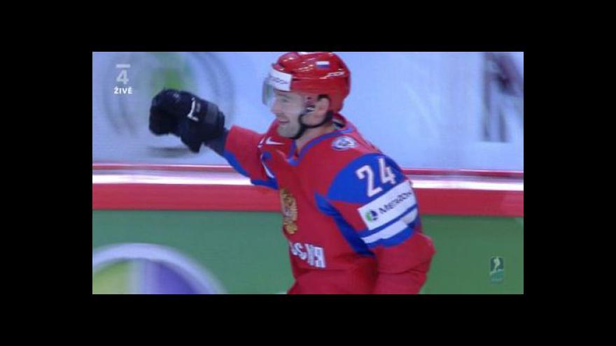 Video Sestřih utkání Rusko - Norsko