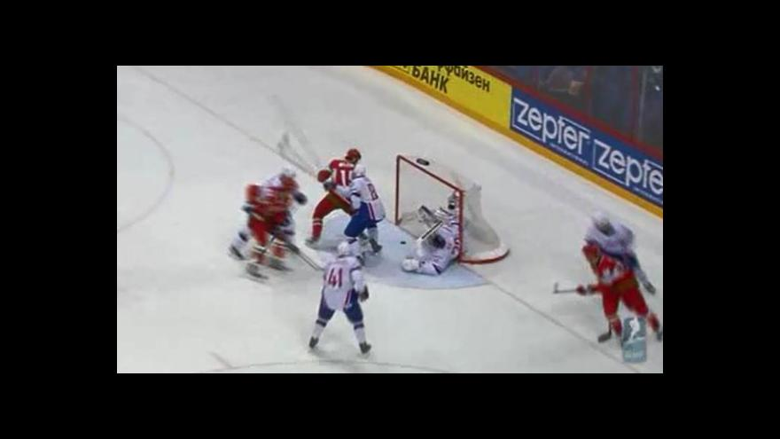 Video Neuznaný gól Běloruska