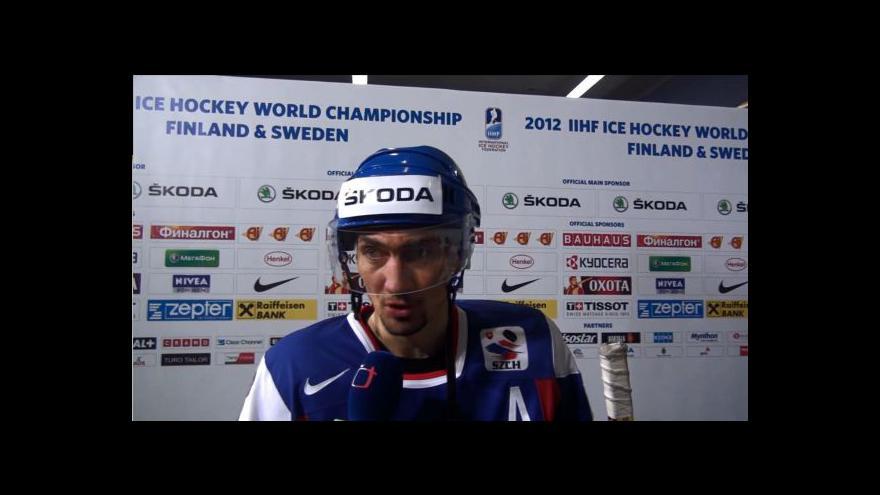 Video Reakce Miroslava Šatana po zápase s Běloruskem