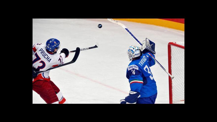 Video Sestřih utkání ČR - Itálie