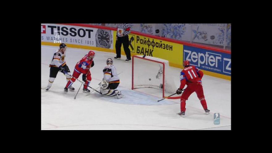 Video Sestřih utkání Rusko - Německo