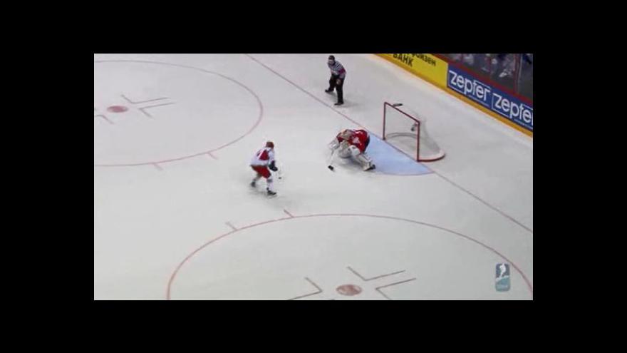 Video Utkání Švýcarsko - Bělorusko